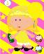 דורית הנסיכה
