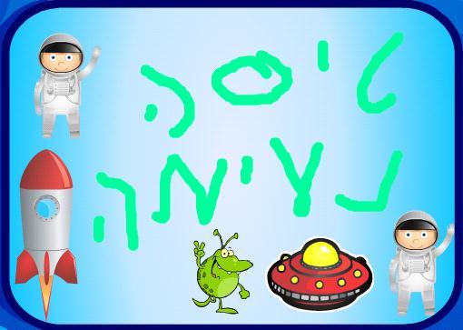 הציור של ניקה הממי 2