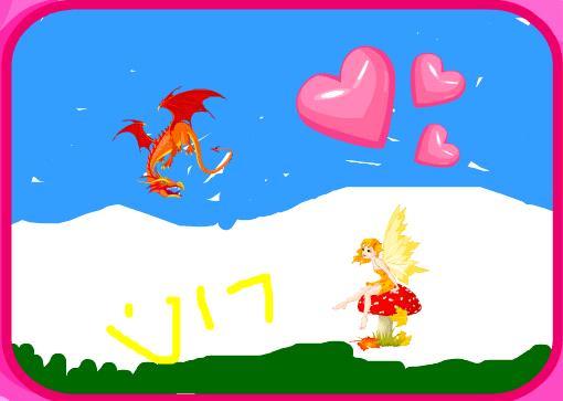 הציור של רוני הזמרת 4