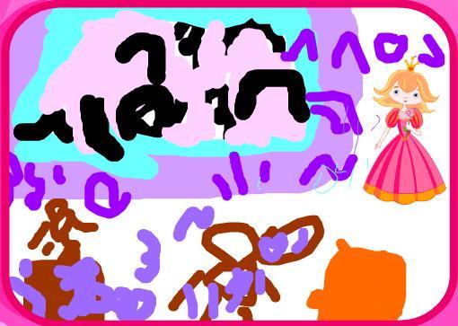 הציור של מיה שיזף 23
