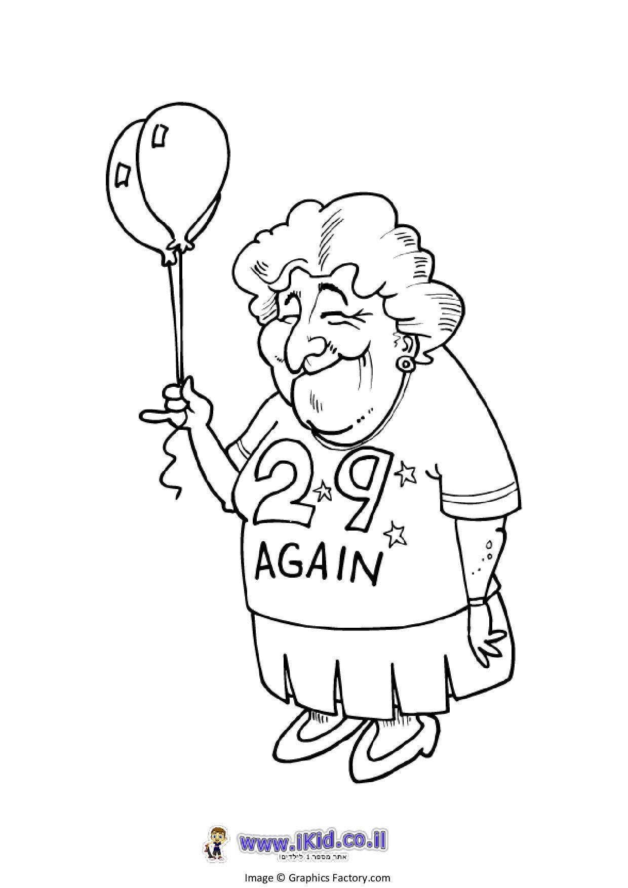 אישה מבוגרת