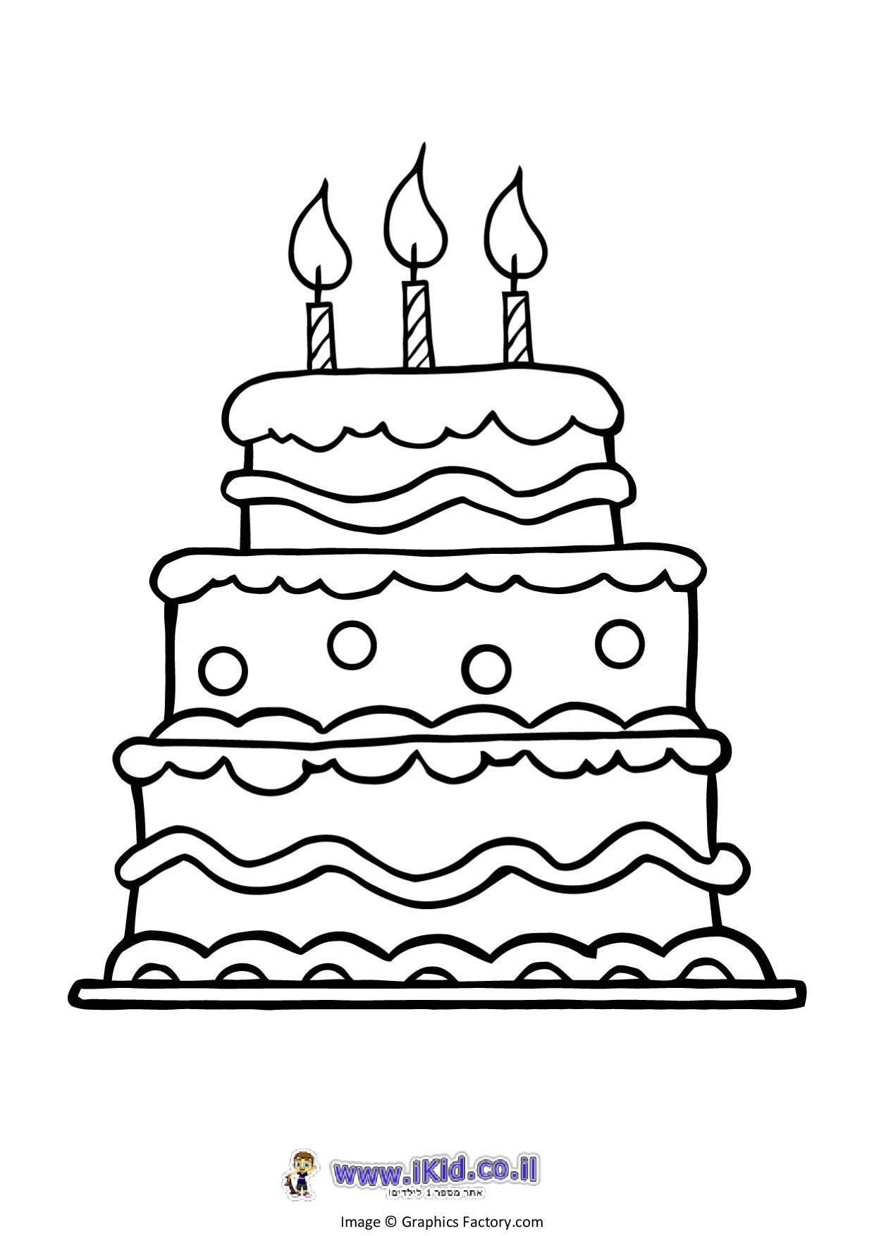 עוגה 3 קומות