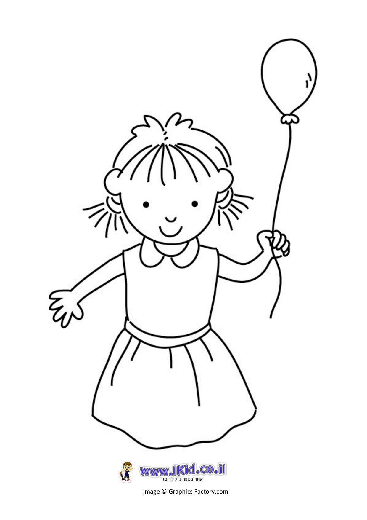 ילדה עם בלון