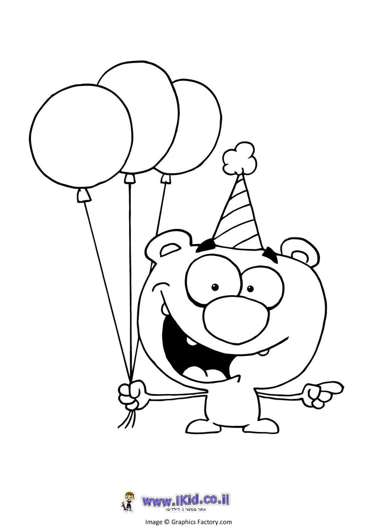 דובון יום הולדת