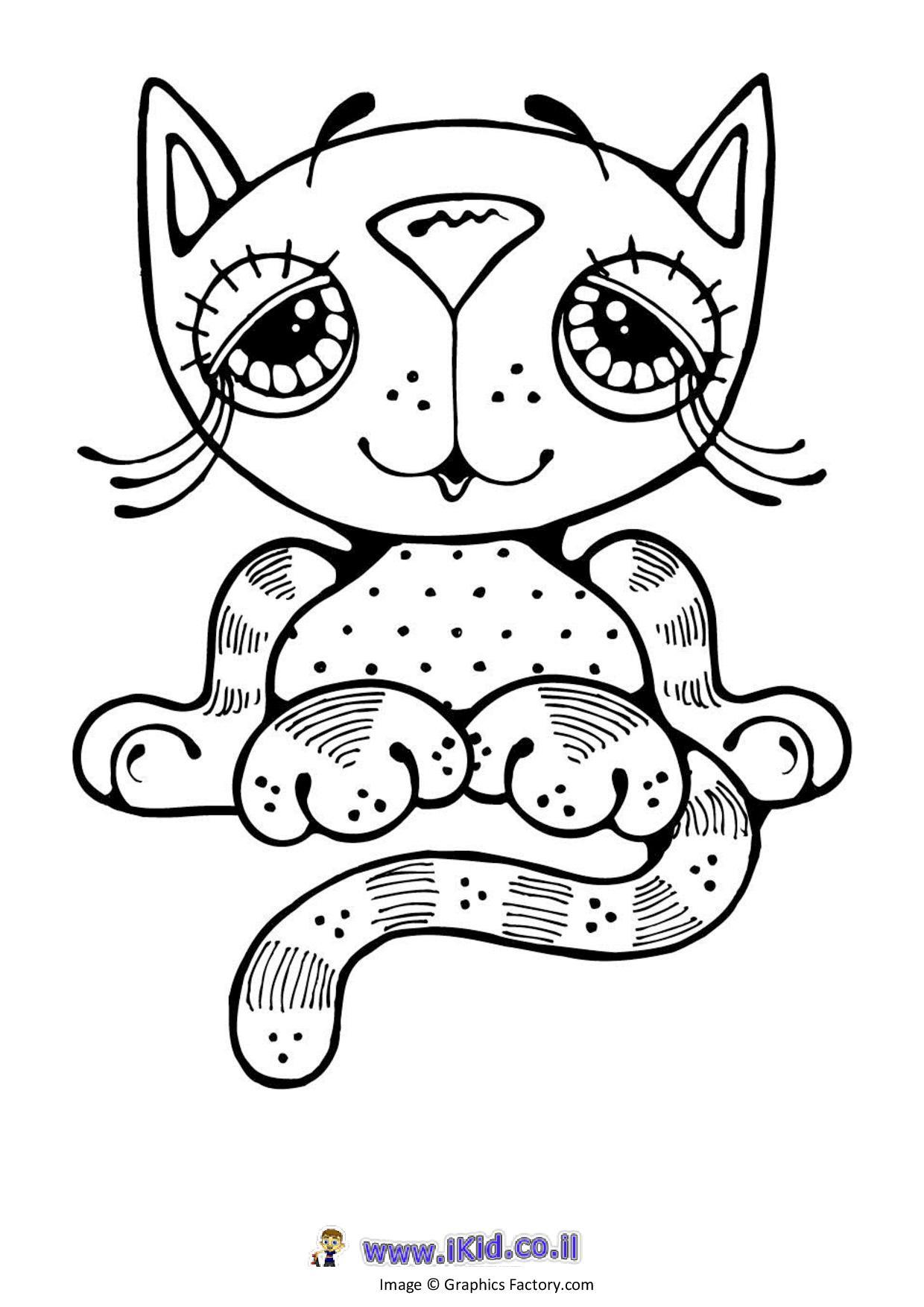 חתול מיוחד