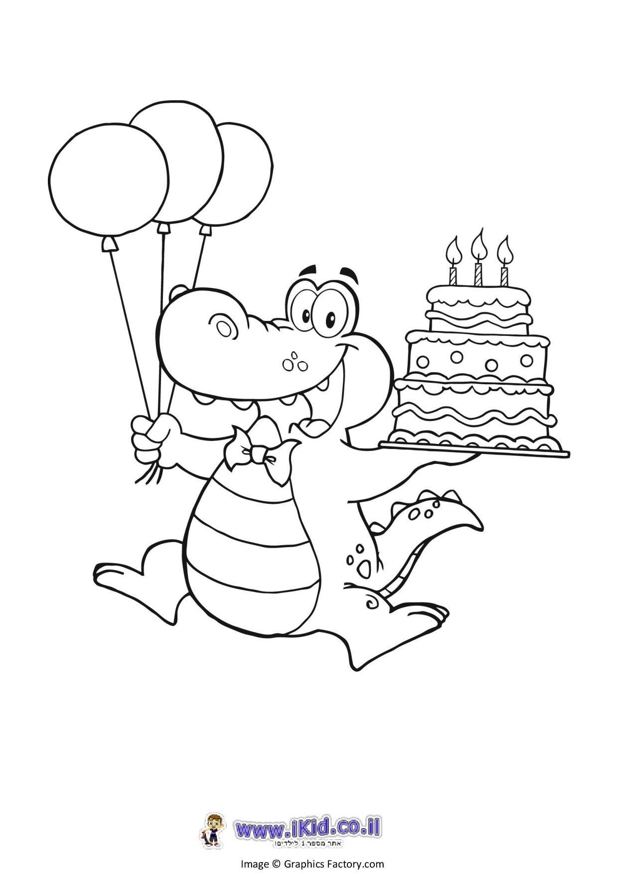 דינוזאור ביום ההולדת