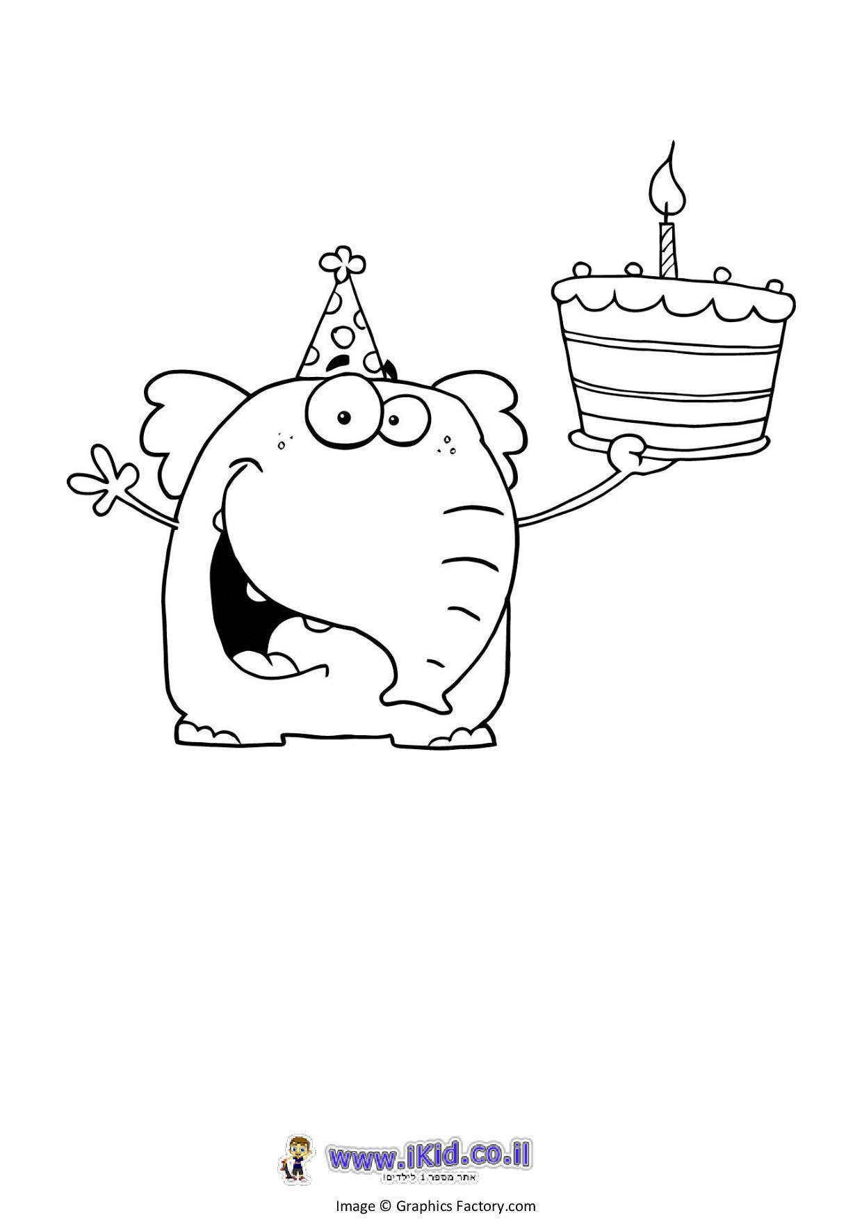 פיל יום הולדת