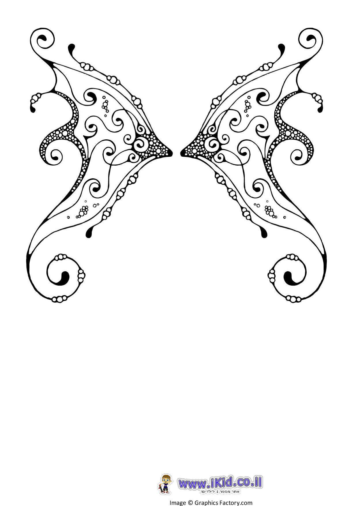 כנפיים של פיה 1