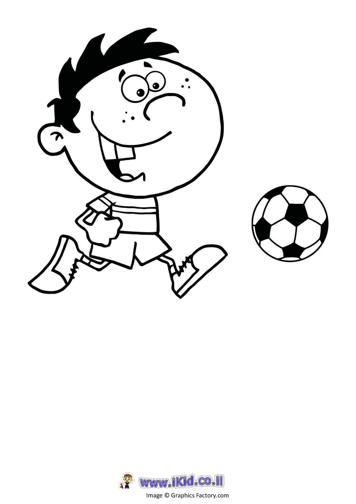 כדורגלן