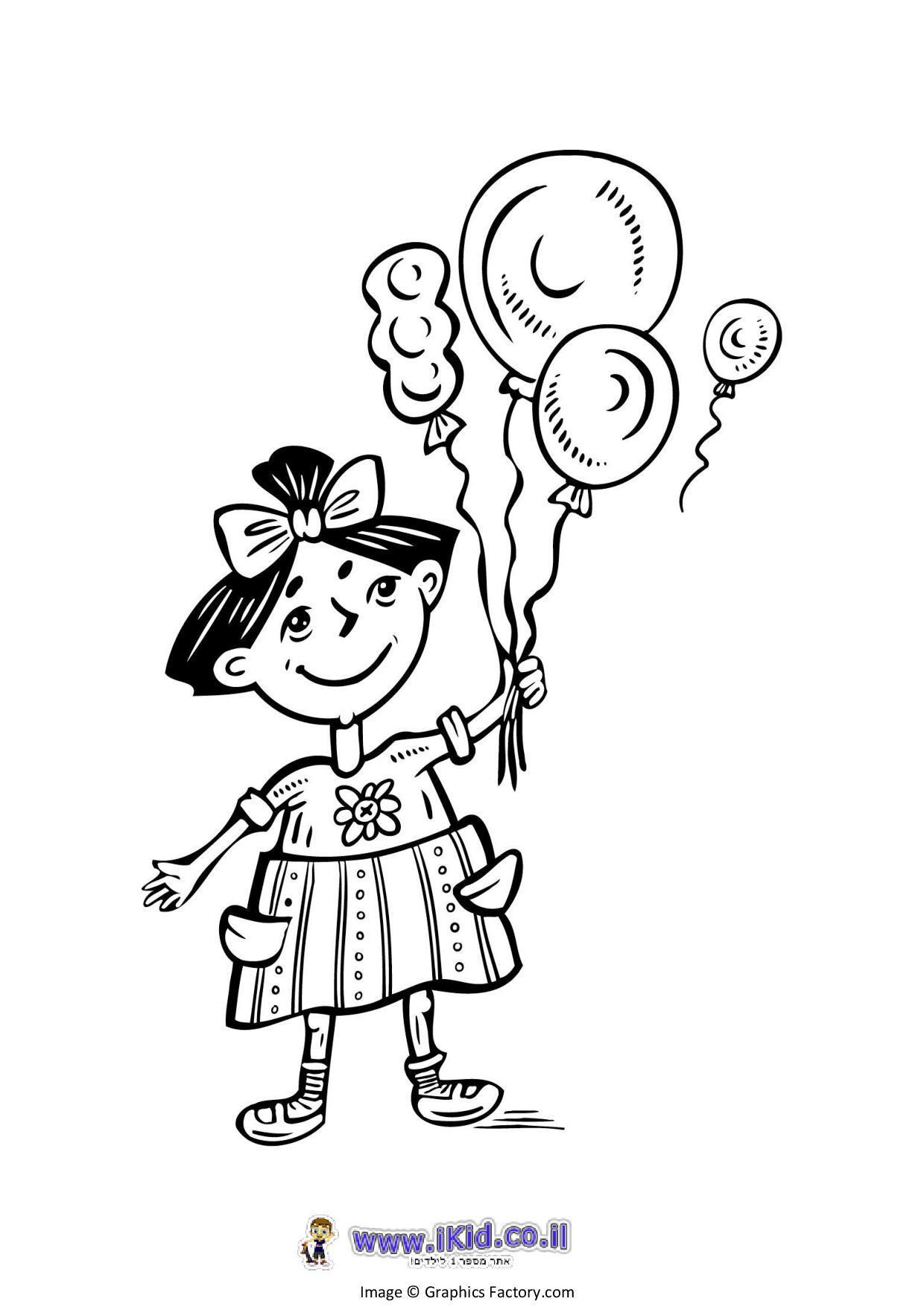 ילדה עם בלונים