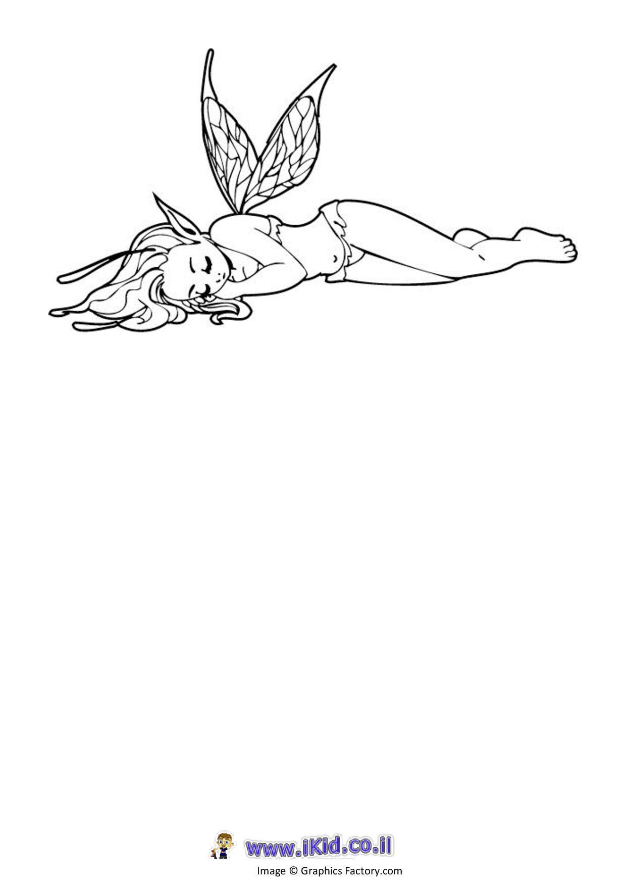 פיה ישנונית