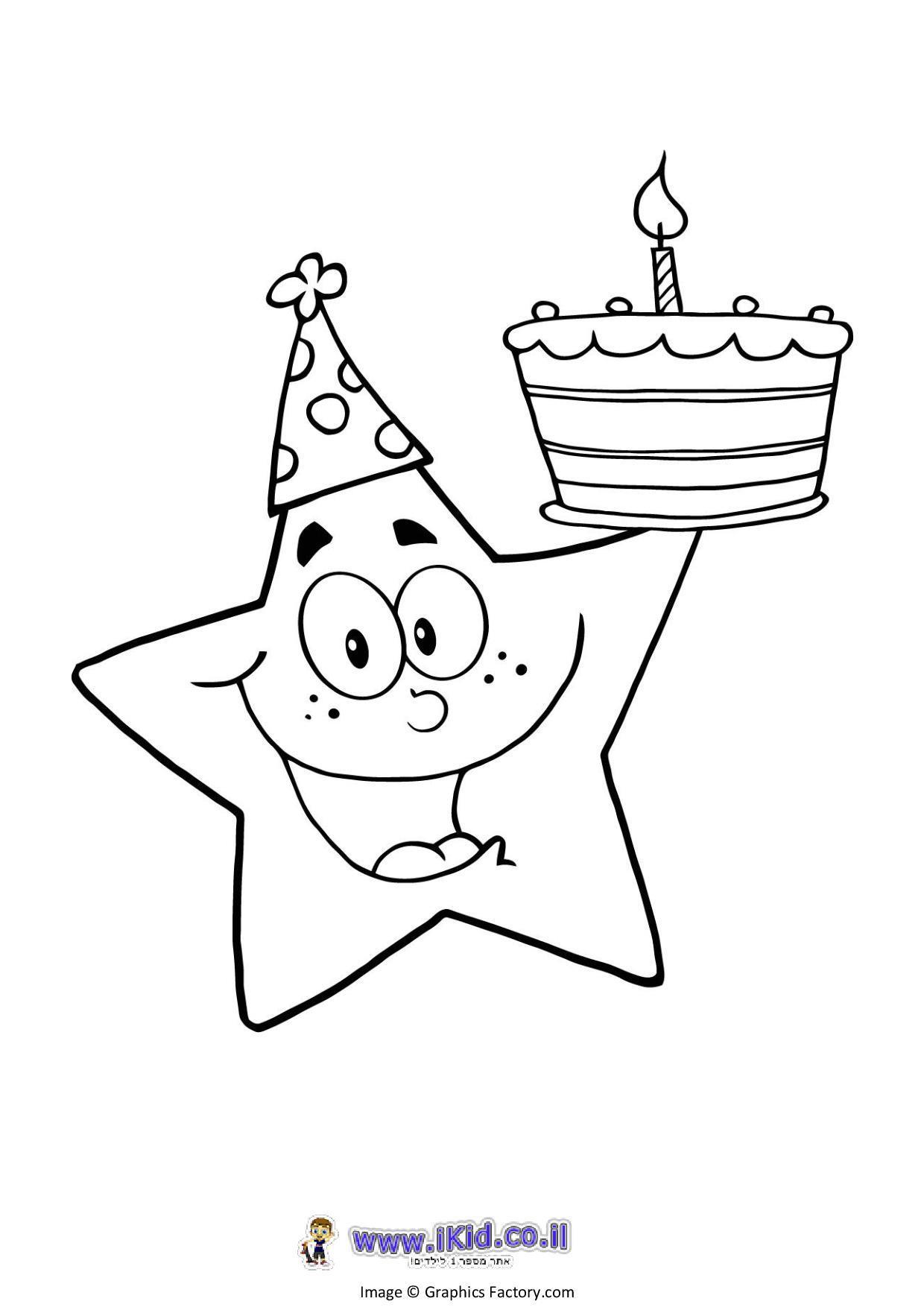 כוכב יום הולדת