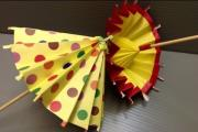 קיפולי נייר - מטרייה