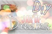 צנצנת חלומות