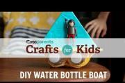 איך להכין סירה שטה במים