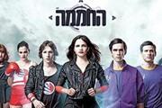 החממה עונה 1- פרק 12