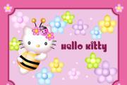 הלו קיטי - מחופשת לדבורה