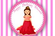 הדפסות ליום הולדת נסיכות