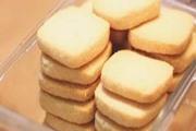 עוגיות חמאה בשלושה מרכיבים בלבד