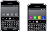 טלפונים סלולארים