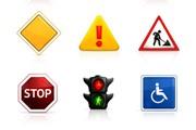 כללי זהירות בדרכים