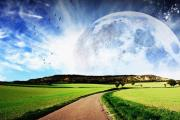 ירח בתוך כדור הארץ