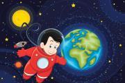 יום הולדת חלל