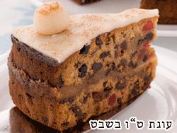 עוגת טו בשבט